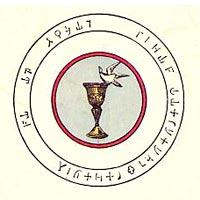 Le pentacle abbé folio le calice et la colombe