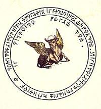 Le pentacle abbé jolio le taureau ailé