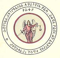 Le pentacle l'ange de la justice
