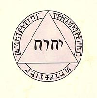 Le pentacle triangle divin